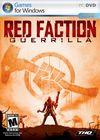 红色派系3:游击战