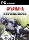 雅马哈超级摩托