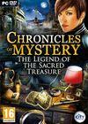 神秘传奇:传说的神圣宝藏