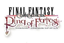 最终幻想水晶编年史:命运之轮图片