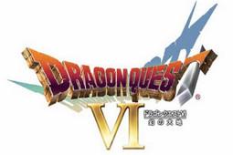 勇者斗恶龙6:幻之大地图片