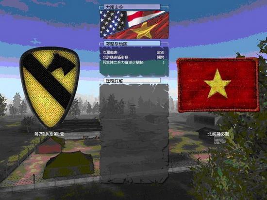战地:越南图片