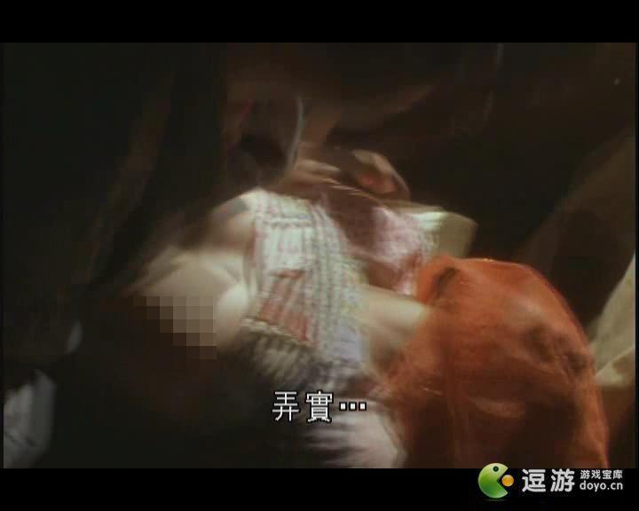 李小璐早期露点全裸床戏《天浴》曝光组图