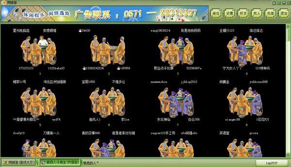 同城游戏 大厅下载 同城游戏 大厅官方下载
