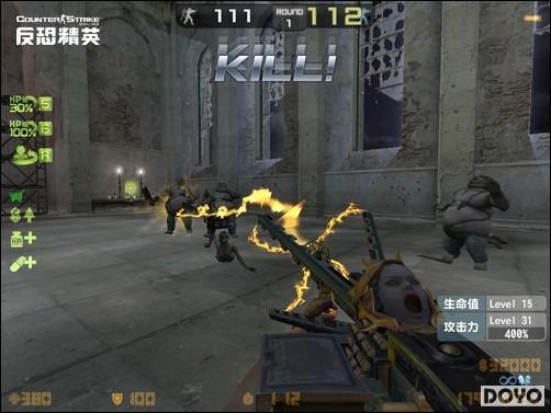 csol大灾变武器排行_CSOL大灾变玩家点评