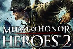荣誉勋章:英雄2图片