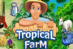 热带农场图片