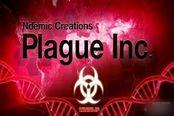 瘟疫公司:进化版-朊病毒激进流图文攻略