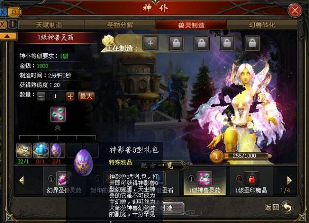 http://www.youxixj.com/baguazixun/66600.html