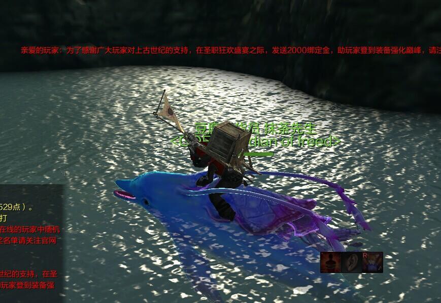 海上坐骑依纪之子技能详解 可以双人乘骑