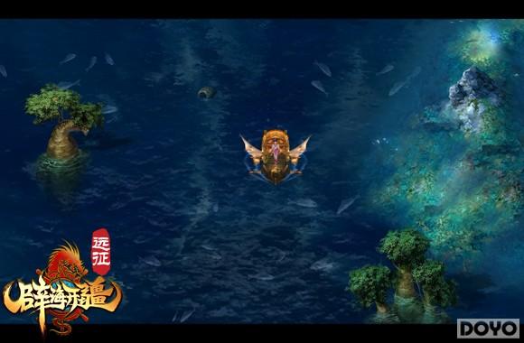 100%海洋模拟 《远征》无限玩法启动