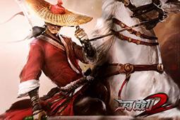 刀剑2图片