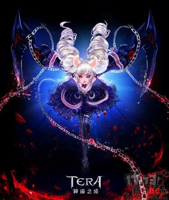 TERA,新职业,飞镰最新图片
