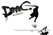 《DmC:鬼泣最终版》最新演示视频 但丁各种炫技