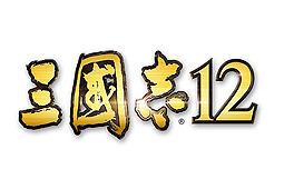 三国志12图片