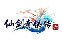 仙剑奇侠传6图片
