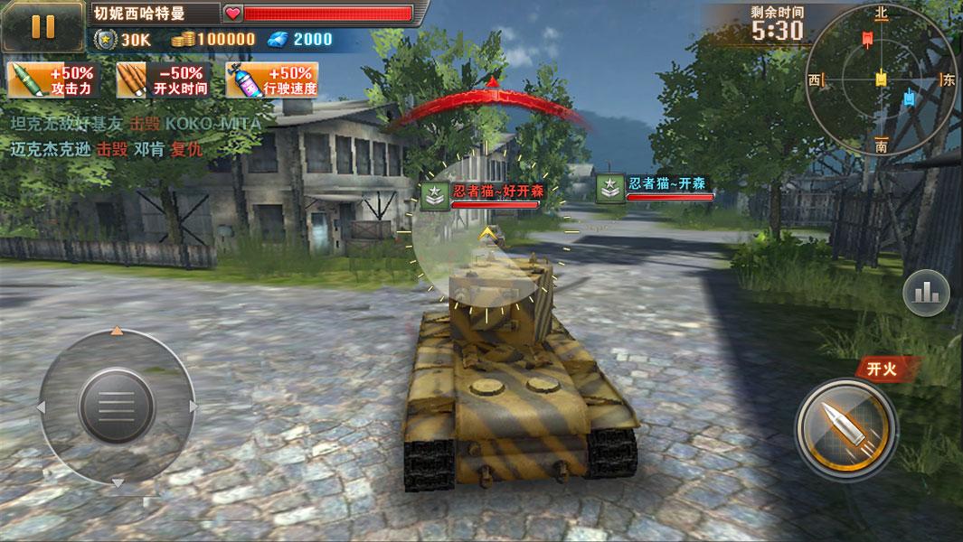 坦克射击图片