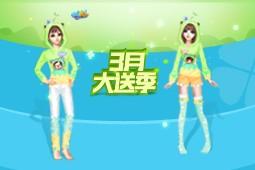 QQ炫舞圖片