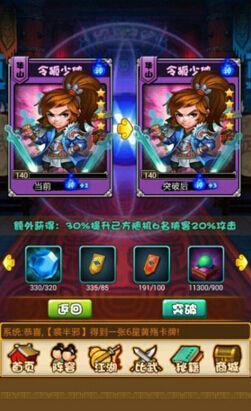 手机游戏 2