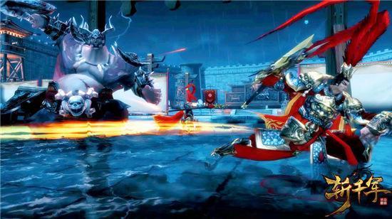 E8游戏图片
