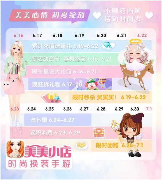 betway必威中国 8