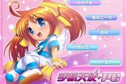 手机天使_手机天使中文版下载_手机天使游戏下载_逗游网图片