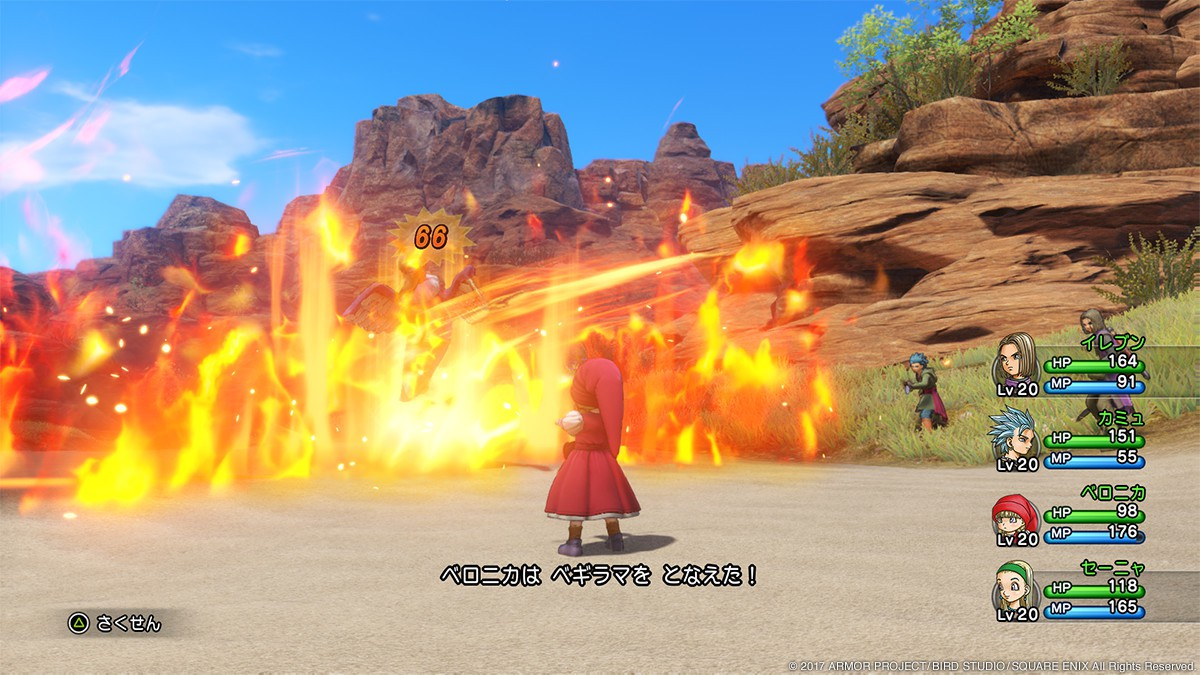 3DS勇者斗恶龙8追忆的回廊迷宫心得_跑跑车手游网