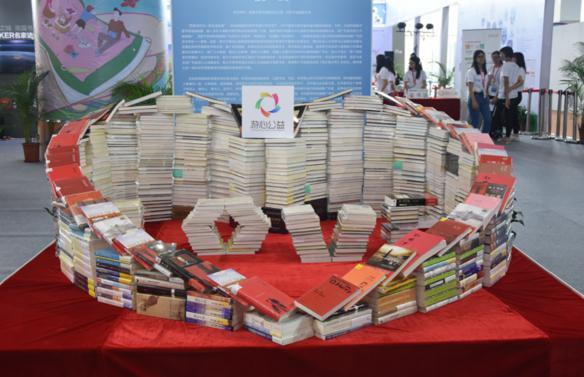 """游心公益""""书梦计划"""",唤醒阅读的力量"""