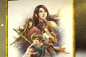 《轩辕剑》系列作品回顾 为轩辕剑7预热
