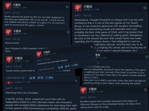 《看火人》遭PewDiePie心理差评v心理Steam表情阴影粉丝面积包图片