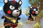 萌化大侠心 萌乐网《七绝》熊主题玩法上线
