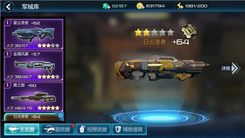 必威官网下载 6