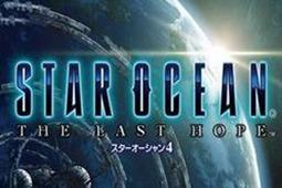 星之海洋4:最后的希望图片