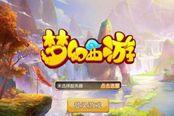 梦幻西游-河洛天工新玩法采矿技术分享