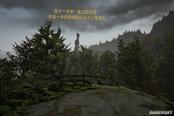 Steam特别好评《终极闪光:流浪者》5折优惠 34元
