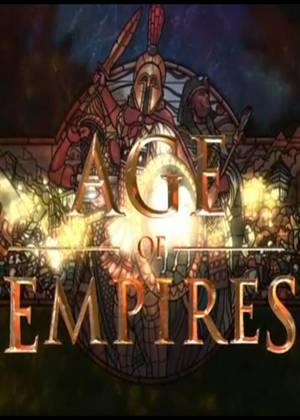 帝国时代:终极版中文版