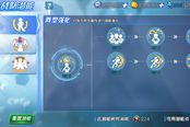 《生死格斗5无限》战队潜能加点推荐