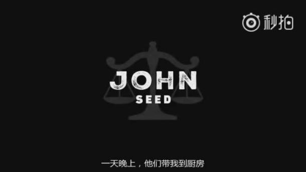 《孤岛惊魂5》中文预告第三弹 邪教死神John的信条