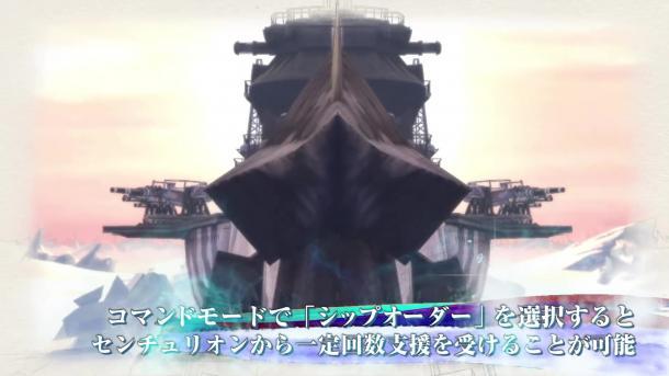 《战场女武神4》雪上巡洋舰预告片 提供全面支援