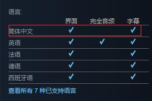 仅售13元!《勇闯银河系》Steam2折优惠 特别好评