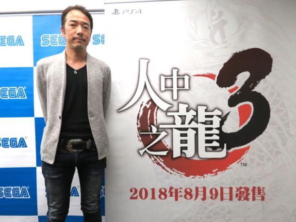 《如龙3/4/5》PS4重制版支持繁中 波多野结衣加入