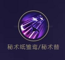 """预热一年的新英雄庞统更名""""元歌""""回归 技能有变么"""