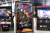 首届中国游戏节今日开幕 多酷游戏展区人气爆棚
