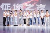 中国首部游戏改编大电影《征途》亮相上海电影节