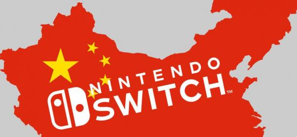任天堂前任社长再谈入华 网络业务和发行仍然受限
