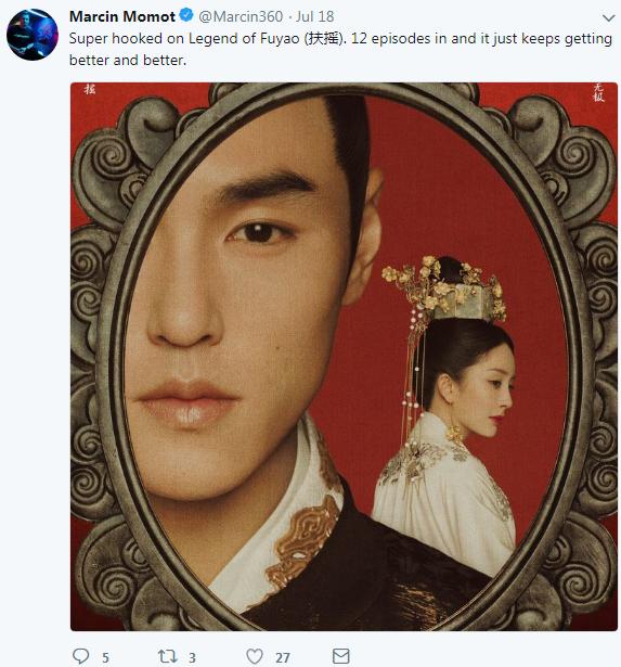 《赛博朋克2077》高层经理大赞杨幂新剧《扶摇》