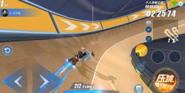 《QQ飞车》滑板模式玩法攻略