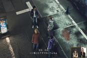 《审判之眼:死神的遗言》新演示 大神帅炸