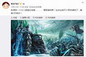《魔兽争霸3》重制版或将推出 暴雪嘉年华公布