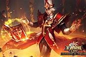 王者荣耀-未来一周活动预告,四大英雄降价,新英雄西施或将推出